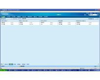 管网监控软件,智能远传水表信息管理系统软件